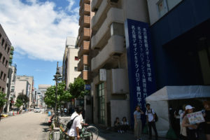 NCA学園祭 無事終了〜!
