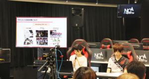 Taipon選手特別講義