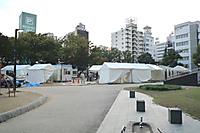 Yamakoen