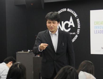 アニメーター:冨田泰弘氏特別講義を実施しました