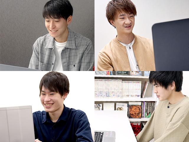 左上:鈴木さん、右上:小平さん、左下:河合さん、右下:福島さん