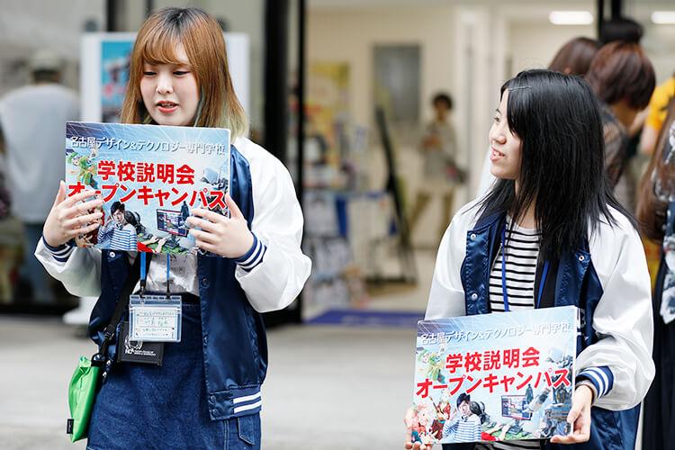 オープンキャンパスを楽しむ学生たち