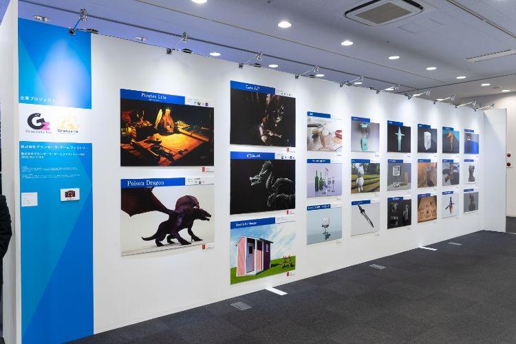 学生が制作した作品の展示