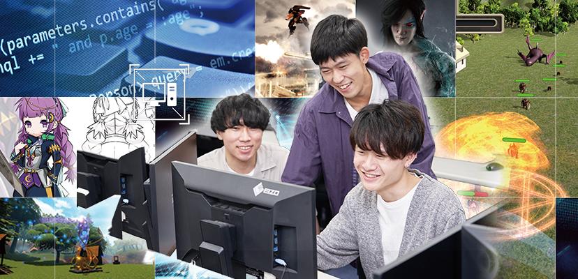 ゲームCGワールド