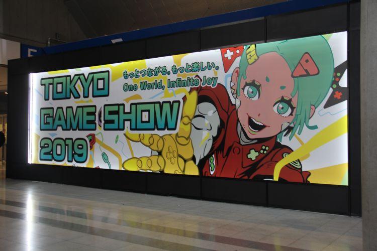東京ゲームショウの大看板