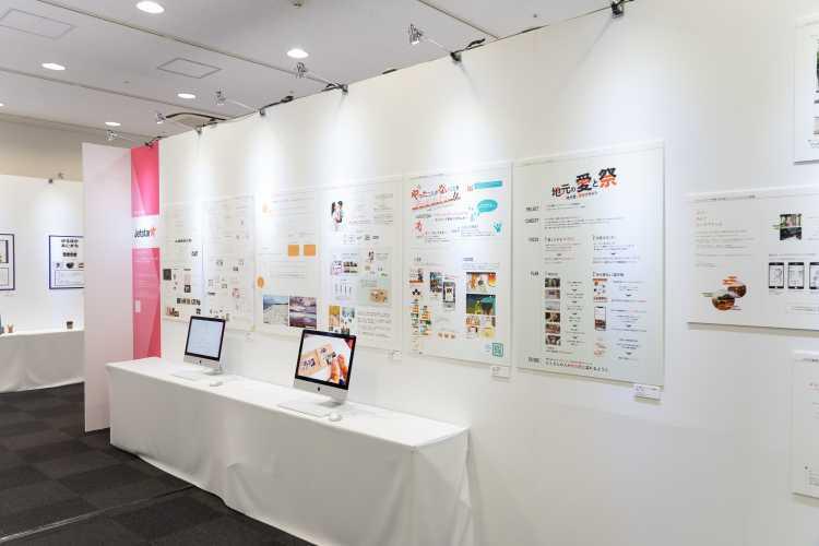 作品展示会の会場写真